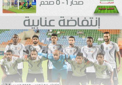 نشرة ملعب دورينا العدد 34 الثلاثاء 24 أكتوبر 2017