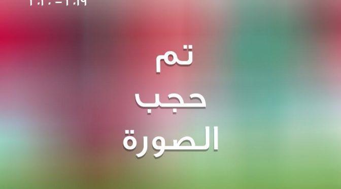 """#أفضل_صورة_ملتقطة الجولة الثامنة ل #دوري_عمانتل للموسم ٢٠١٩-٢٠٢٠ """" تم حجب أختيار الصورة""""   #الذكرى_العُمانية"""
