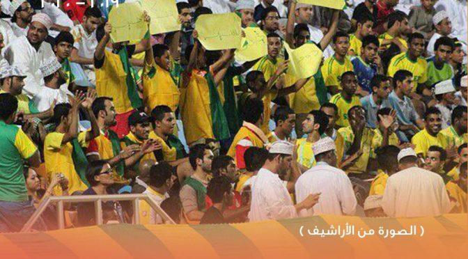 #أفضل_جمهور الجولة التاسعة ل #دوري_عمانتل للموسم ٢٠١٩-٢٠٢٠ جمهور نادي #السيب  من أختيار مجموعة #الذكرى_العُمانية  