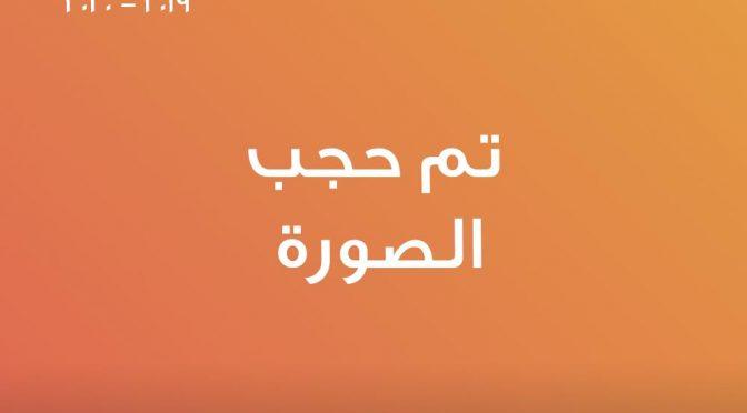 """#أفضل_صورة_ملتقطة الجولة التاسعة ل #دوري_عمانتل للموسم ٢٠١٩-٢٠٢٠ """" تم حجب أختيار الصورة""""   #الذكرى_العُمانية  """
