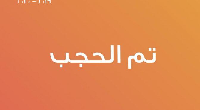 """#أفضل_جمهور الجولة العاشرة ل #دوري_عمانتل للموسم ٢٠١٩-٢٠٢٠  """"تم حجب الإختيار """" #الذكرى_العُمانية"""