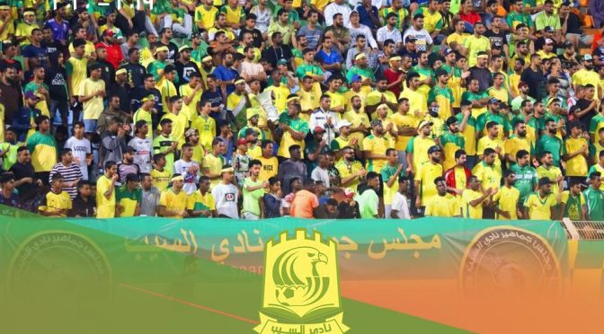 #أفضل_جمهور الجولة 23 ل #دوري_عمانتل للموسم ٢٠١٩-٢٠٢٠ جمهور نادي #السيب من أختيار #الذكرى_العُمانية