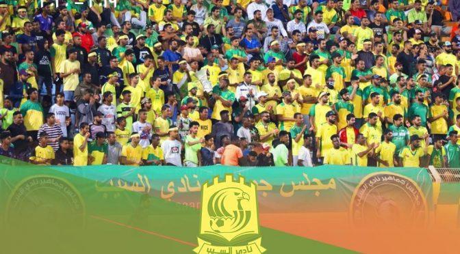 #أفضل_جمهور الجولة 22 ل #دوري_عمانتل للموسم ٢٠١٩-٢٠٢٠ جمهور نادي #السيب من أختيار #الذكرى_العُمانية