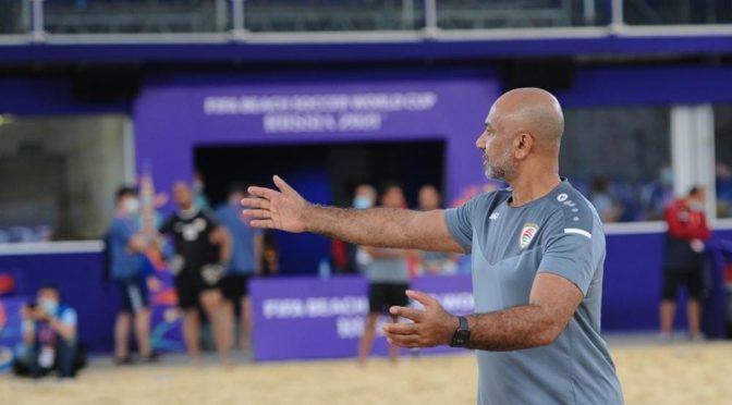 مدرب منتخبنا لكرة القدم الشاطئية يشيد بالجهد الذي قدمه اللاعبين في مباراة البرتغال رغم الخسارة
