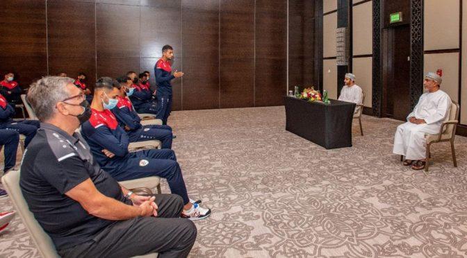 صاحب السمو السيد ذي يزن بن هيثم آل سعيد وزير الثقافة والرياضة والشباب يلتقي بلاعبي منتخبنا الوطني الأول والجهازين الفني والإداري.